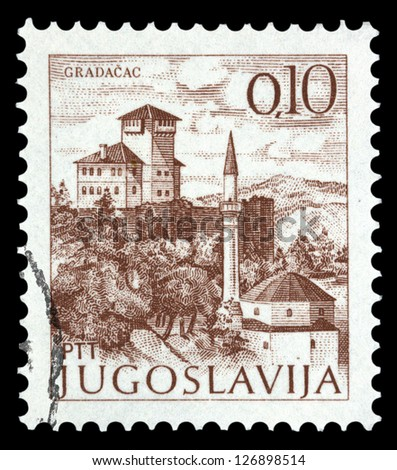 "YUGOSLAVIA - CIRCA 1972: A stamp printed in Yugoslavia shows city view of Gradacac, with the same inscription, from series ""Yugoslavia city views "", circa 1972"
