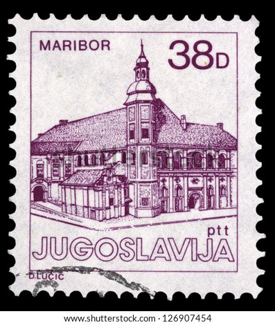 "YUGOSLAVIA - CIRCA 1982: A stamp printed in Yugoslavia shows city views of Maribor, with the same inscription, from series ""Yugoslavia city views "", circa 1982"
