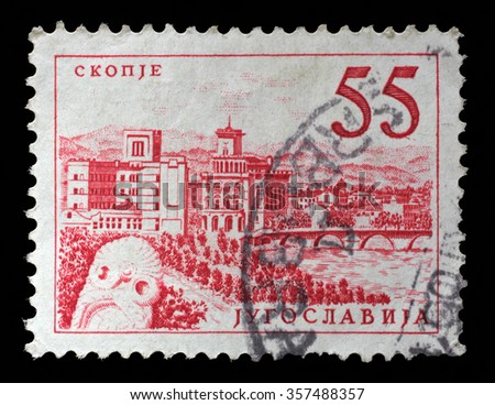 "YUGOSLAVIA - CIRCA 1958: Stamp printed in Yugoslavia shows a Bridge at Skopje, with inscription ""Skopje"", from series ""Industrial Progress"" circa 1958"