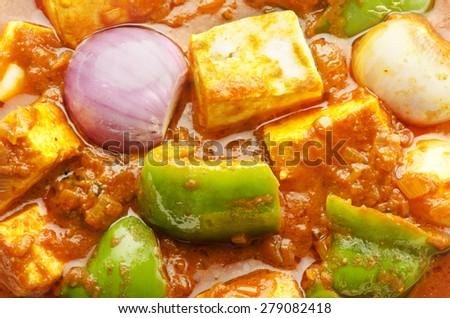 Yummy kadai paneer - stock photo