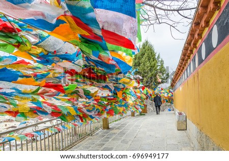 Yunnan,China - April 16,2017 : Dukezong Temple which is located at Shangri La, Yunnan China. There is a biggest tibetan prayer wheel in the world at the Dukezong Temple.