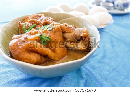 Yunnan pork leg stewed in the gravy with mantou , Chinese food - stock photo