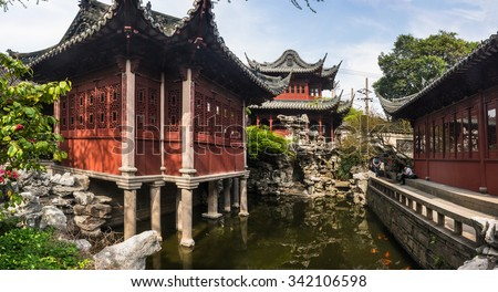 Yuyuan Garden (Garden of Happiness) is an extensive Chinese garden located  in the Old City of Shanghai, China