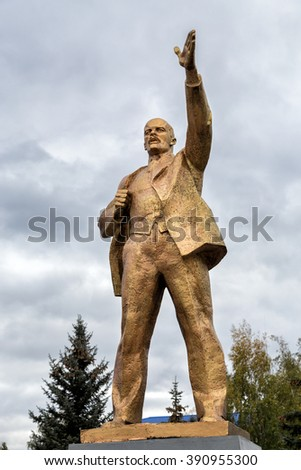 Zadonsk, Russia - October 9, 2015: Monument to leader of proletariat Vladimir Lenin - stock photo