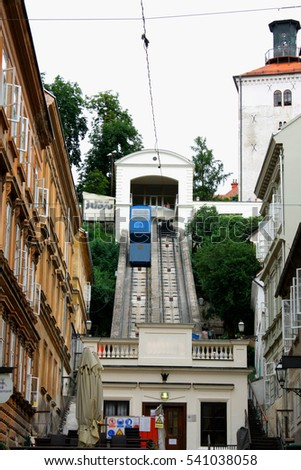 Zagreb, Croatia: august 1. 2016 - The Zagreb funicular is one of many tourist attractions in Zagreb