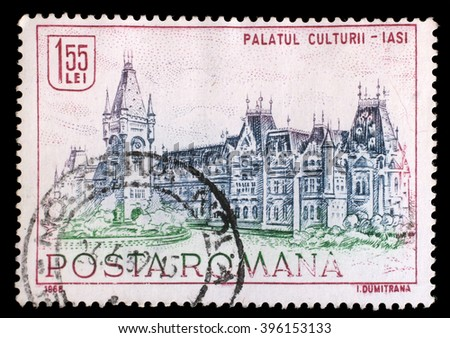 ZAGREB, CROATIA - JULY 19: a 1.55 lei stamp from Romania shows image of the Palace of Culture at Jassy, from the historic monuments series, circa 1968, on July 19, 2012, Zagreb, Croatia