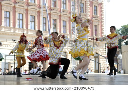 ZAGREB, CROATIA - JULY 19: Members of folk group Moscow, Russia during the 48th International Folklore Festival in center of Zagreb, Croatia on July 19, 2014