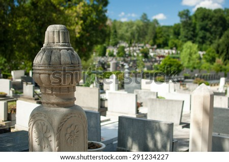 ZAGREB, CROATIA - JUNE 25, 2015: The Mirogoj cemetery is a cemetery park that is considered to be among the more noteworthy landmarks in the City of Zagreb.