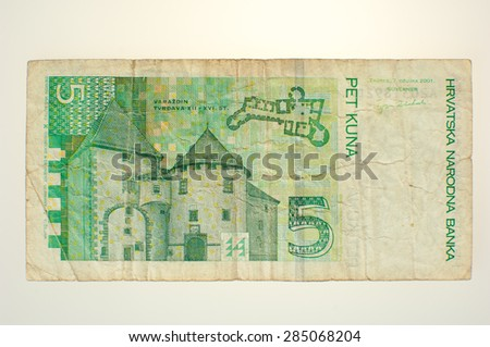ZAGREB, CROATIA - March 7, 2001: Old town keep (12th century) on a 5 kuna banknote from Croatia.