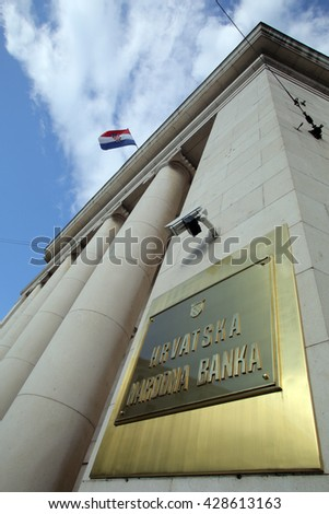 ZAGREB, CROATIA - MAY 26, 2016: The exterior of the Hrvatske narodne banke (The Croatian Central Bank).