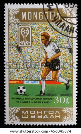 ZAGREB, CROATIA - SEPTEMBER 08: A stamp printed in Mongolia showing Football World Championship of juniors in USSR circa 1985, on September 08, 2012, Zagreb, Croatia - stock photo