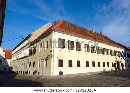 ZAGREB, CROATIA - SEPTEMBER 23, 2015: Croatian Parliament with Flags of European Union and Croatia.Croatia state on 1st of July 2013 is a full member of the European Union. - stock photo