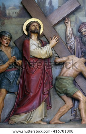 ZAGREB, CROATIA - SEPTEMBER 14: 2nd Stations of the Cross, Jesus is given his cross, Basilica of the Sacred Heart of Jesus in Zagreb, Croatia on September 14, 2015 - stock photo