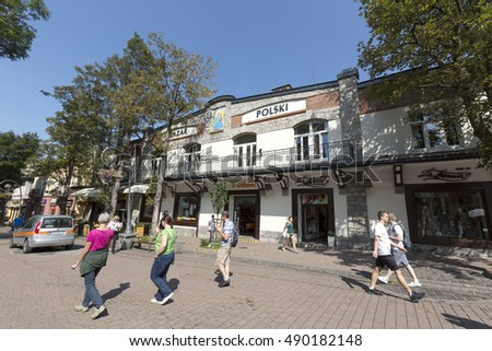 ZAKOPANE, POLAND - SEPTEMBER 12, 2016: Commercial House and Art Gallery that is named Bazar Polski was erected in the downtown in year 1911 and is located by the Krupowki street