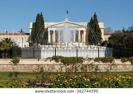 Zappeion, Athens, Greece - stock photo