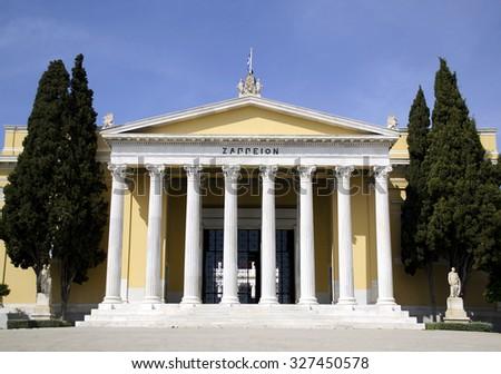 zappeion megaron hall of athens greece - stock photo