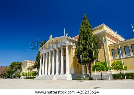 Zappeion Megaron in Athens, Greece. - stock photo