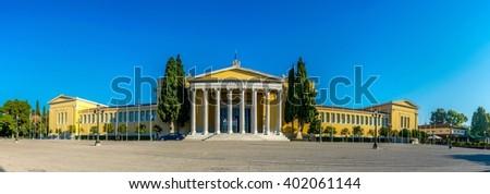 Zappeion megaron neoclassical building in Athens Greece - stock photo