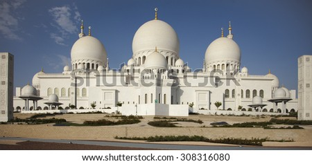 Zayed mosque, Abu Dhabi, United Arab Emirates - stock photo