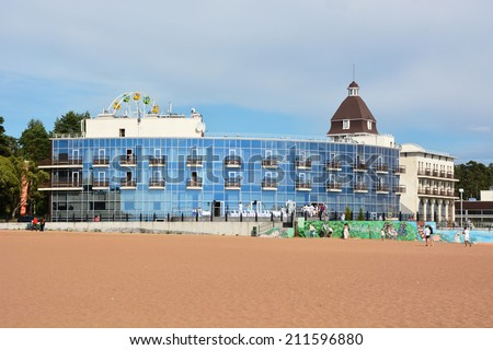ZELENOGORSK, RUSSIA- APRIL 05: Yacht club building at the Zelenogorsk on April 05, 2014. Zelenogorsk is one of the most popular resorts near Saint-Petersburg - stock photo