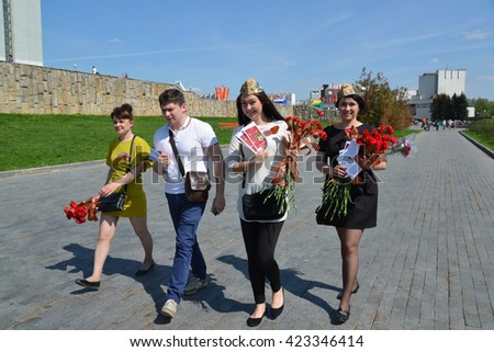 Zelenograd, Russia - May 09.2016. Celebrating  Victory day on the central square