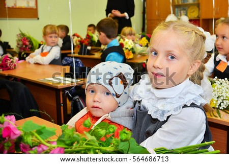 Zelenograd, Russia - September 1, 2015: primary school children with teachers and parents on the first day of the school year. Feast Day of Knowledge.