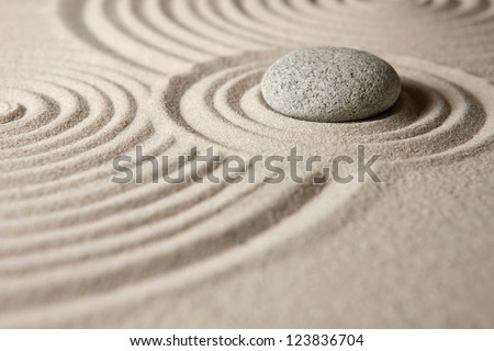 Zen garden - stock photo