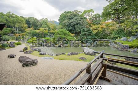 Rustic Oregon Portland Zen Garden