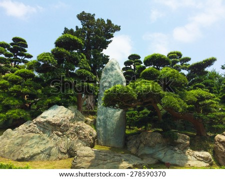 Zen garden park - stock photo
