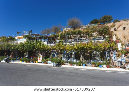 Zenia, Greece - October 15 2016: Olive Tree roadside cafe on the serpentine road to the Lassithi Plateau