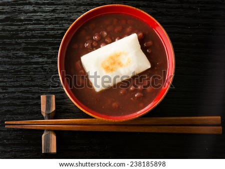 zenzai japanease food - stock photo