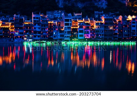 Zhenyuan Ancient Town, China. Located on eastern part of Guizhou Province, Zhenyuan has long been an ancient town of the Miao people.  - stock photo