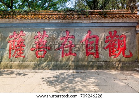 zhoushan buddhist dating site Buddhist priests can be spotted at all times of the day 5  travel experience to zhoushan islands  dating back to the 7th century reign of songtsen gampo,.