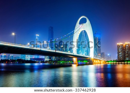 Zhujiang River and modern building of financial district in guangzhou china. - stock photo