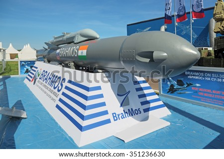 ZHUKOVSKY, MOSCOW REGION, RUSSIA - AUG 24, 2015: Supersonic shipwreck missile Brahmos at the International Aviation and Space salon MAKS-2015 - stock photo