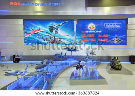 ZHUKOVSKY, MOSCOW REGION, RUSSIA - AUG 28, 2015: The stand of the JSC Rosoboronexport at the International Aviation and Space salon MAKS-2015