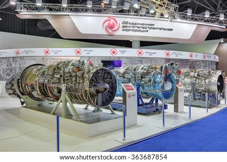 ZHUKOVSKY, MOSCOW REGION, RUSSIA - AUG 30, 2015: The stand of the United engine Corporation. The turbojet engines of military aircraft at the International Aviation and Space salon MAKS-2015 - stock photo