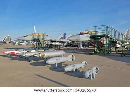 ZHUKOVSKY, RUSSIA - AUG 24, 2015: The samples of aircraft bombs and missile armament for aviation at the International Aviation and Space salon MAKS-2015 - stock photo