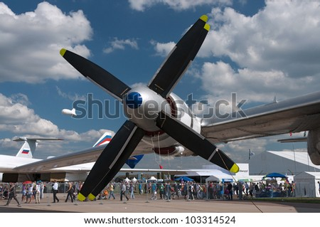 ZHUKOVSKY, RUSSIA - AUG 19: Turboprop engine of the strategic bomber Tupolev Tu-95on display at International aviation and space salon MAKS 2011 on August 19, 2011 in Zhukovsky, Russia - stock photo