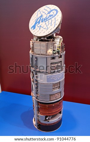 ZHUKOVSKY, RUSSIA - AUGUST 19: Radar seeker  at the International Aviation and Space salon (MAKS) on August 19, 2011 in Zhukovsky, Russia