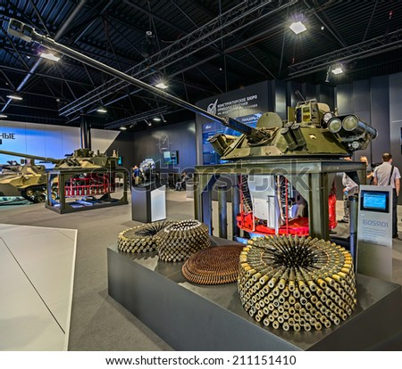 "Zhukovsky, Russia - August 15, 2014: The second international Exhibition of arms ""Oboronexport-2014"" attract huge number of visitors in the event of visit in Zhukovsky, Moscow region."