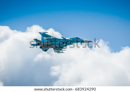 Zhukovsky, Russia 23 July 2017:  Sukhoi Su-30 on MAKS 2017 airshow. Flanker-C.  twin-engine, two-seat supermaneuverable fighter aircraft. Sukhoi Su-30 Flanker-C multirole fighter. MAKS 2017 airshow
