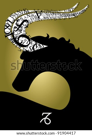 zodiac sign capricorn - stock photo