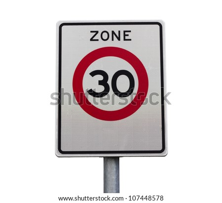 Zone 30 km/h speed limit road sign - stock photo