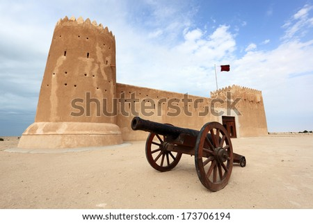 Zubarah fort in Qatar, Middle East - stock photo
