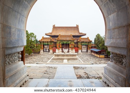 ZUNHUA, HEBEI/CHINA-MAY 30: Eastern Qing Mausoleums-Cixi Mausoleum scenery on May 30, 2016 in Zunhua, Hebei, China. Eastern Qing Mausoleums is one of the last dynasty Mausoleum area in China. - stock photo