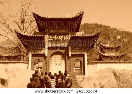 Zunhua Temple Buddhist temple, March 28: The gate of ChanLin Temple Chinese traditional architectural style on March 28, 2012, Zunhua City, Hebei Province, China.  - stock photo