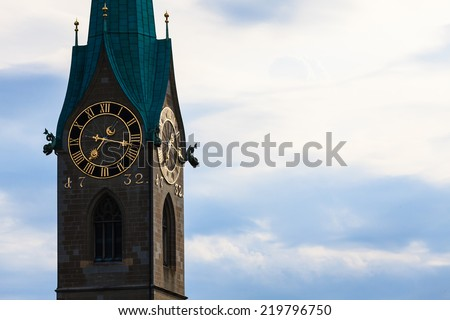 Zurich landmarks: the St. Peter Church, the Lady Minster (German: Fraumunster) - stock photo