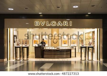Zurich March 21 2015 Bvlgari Jewelry Stock Photo (Royalty Free ...
