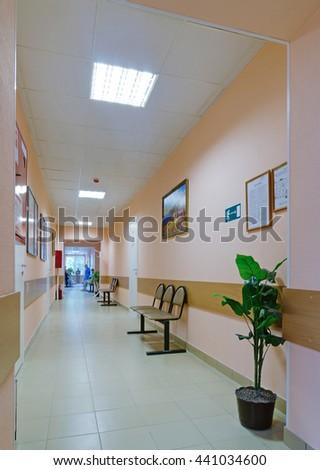 Zvyozdny gorodok, Russia - June 13, 2012 - Hospital building in Zvyozdny gorodok. Star City has since the 1960s been home to the Yuri Gagarin Cosmonaut Training Center - stock photo